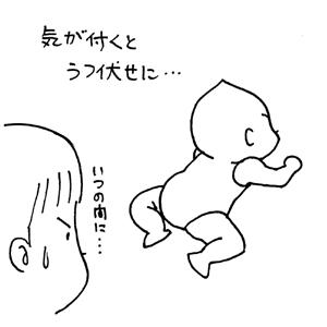 20096192_3